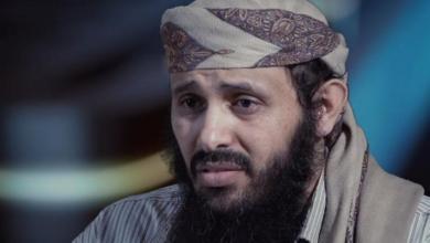 """مقتل قاسم الريمي - زعيم مايُعرف بــ """"تنظيم القاعدة في جزيرة العرب"""""""