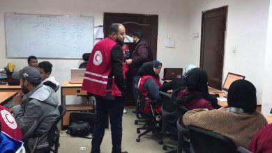 دورة كمبيوتر لمتطوعي ومتطوعات الهلال الأحمر فرع العجيلات