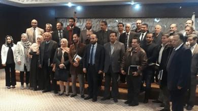 الجمعية الليبية لأعضاء الهيئات القضائية تعلن إيقاف أعمالها