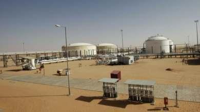 """الوطنية للنفط تستعد لإطلاق منظومة """"GIS""""لحصر الأبار النفطية المنتجة والامتيازات الجديدة"""