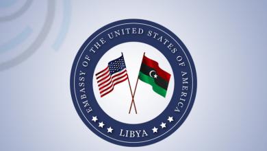 سفارة الولايات المتحدة الأميركية لدى ليبيا ترحب باستعداد الجيش الوطني لوقف إطلاق النار لأسباب إنسانية