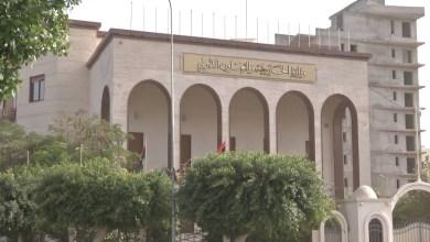 """مقر خارجية الوفاق في طرابلس-""""أرشيفية"""""""
