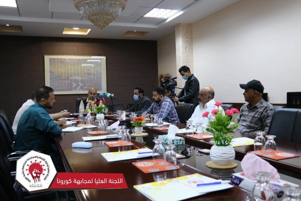 اللجنة العليا لمكافحة كورونا ببلدية مصراتة