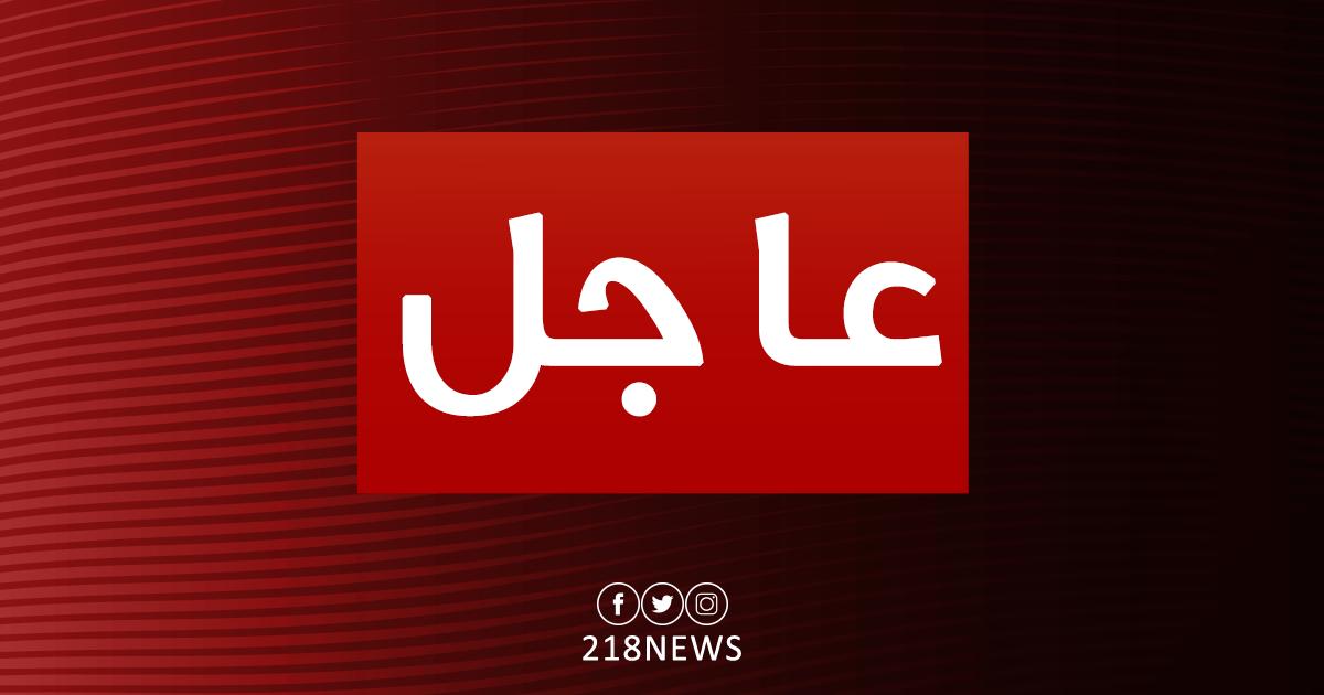 داخلية الوفاق تقبض على قياديين بارزين في كتيبة ثوار طرابلس