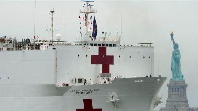 كومفورت - السفينة المستشفى التي أرسلها ترامب للمساهمة في انقاذ نيويورك من وباء كورونا