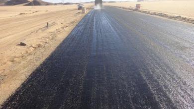 الحكومة الليبية تعلن بدء التعاقد لاستكمال طريق بوزريق -الكفرة
