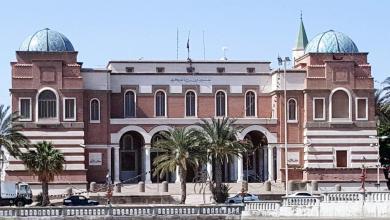 """مصرف ليبيا المركزي - """"أرشيفية"""""""