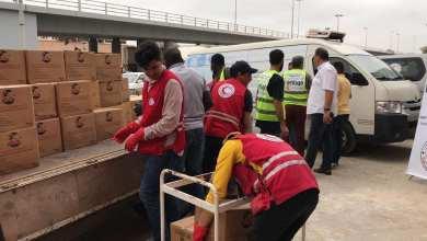 الهلال الأحمر طرابلس يستلم كمية من المساعدات الوقائية