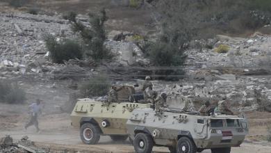 انفجار عبوة في شمال سيناء بمصر يودي بحياة ضابط وإصابة 9 عسكريين بجروح