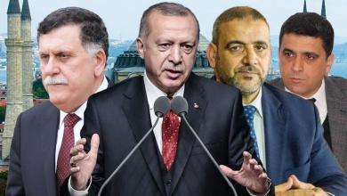 خالد شكشك - خالد المشري - أردوغان - فائز السراج - أيا صوفيا