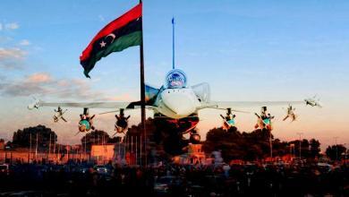 ليبيا - F16