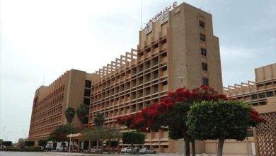 """مركز بنغازي الطبي-""""أرشيفية"""""""
