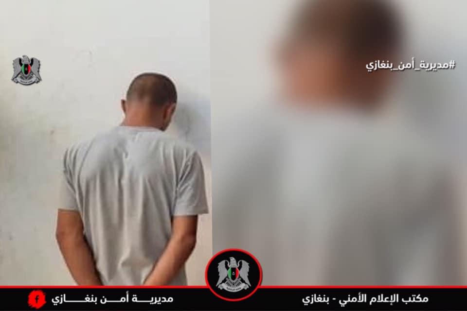 القبض على لص يمتهن سرقة المنازل في بنغازي