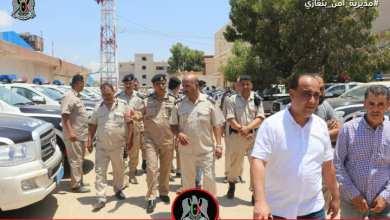 مديرية أمن بنغازي تسلم جميع وحداتها سيارات أمنية مجهزة