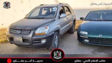 شرطة النجدة في بنغازي تضبط عصابة تمتهن السرقة في عدة أنحاء من المدينة