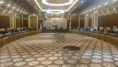 مجلس نواب طرابلس