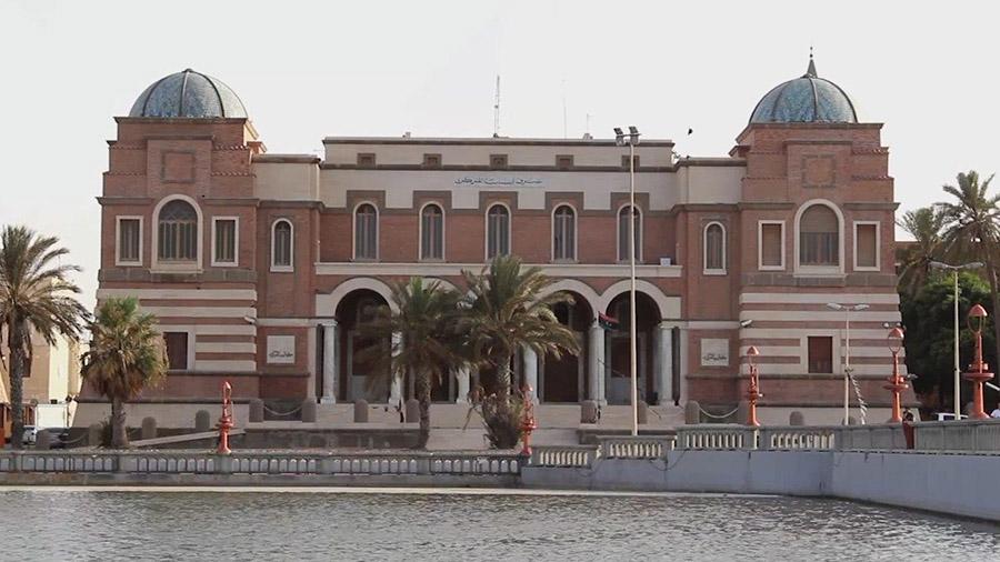 ليبيا المركزي