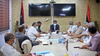 مجلس إدارة الشركة العامة للكهرباء