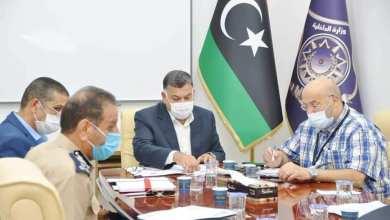 داخلية الوفاق تناقش الترتيبات الصحية بعد إعادة فتح الحدود مع تونس
