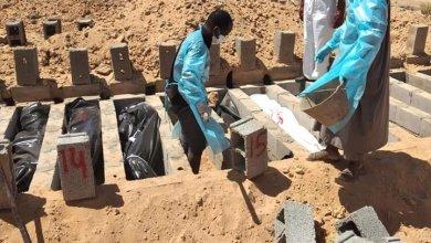 """مدينة سبها .. دفن """"28"""" جثة مجهولة الهوية"""