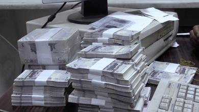 """""""مالية الوفاق"""" تحيل مرتبات شهر يوليو للجهات العامة"""