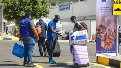 برنامج العودة الإنسانية الطوعية التابع للمنظمة الدولية للهجرة يعيد 118 مهاجراً من ليبيا إلى غانا