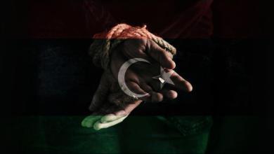 اختطاف- ليبيا