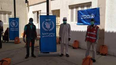 اليونيسف توزع مستلزمات صحية وترفيهية على 341 مهاجراً في تراغن