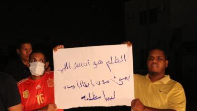شباب جالو: نرفض منظومة الفساد وتردي الخدمات في المدينة