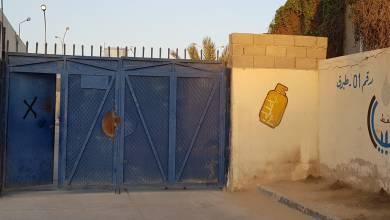 بوالخطابية يعلن عن اتفاق مع شركة البريقة لتوزيع الغاز في طبرق