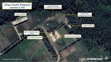 """الصور الجوية لمركز الأبحاث الأميركي تظهر حوض بناء السفن الجنوبي Sinpo في كوريا الشمالية-""""وكالة رويترز"""""""