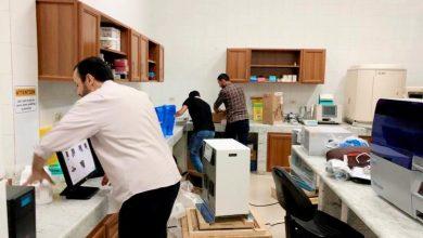 """""""صحة الوفاق"""" بالتعاون مع مركز بحوث التقنيات الحيوية: توطين تقنية الــ PCR في 25 مدينة ليبية"""