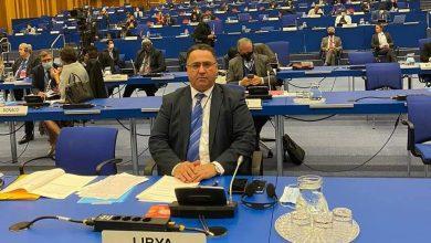 مشاركة ليبيا في المؤتمر العام الــ 42 لوكالة الطاقة الذرية في النمسا