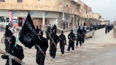 داعش الإرهابي- إرشيفية