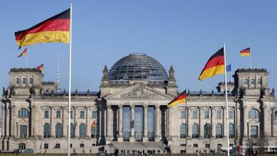 علم ألمانيا