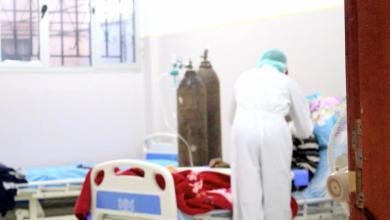 مركز الشفاء للعزل الطبي -درنة