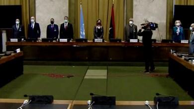منظمة التعاون الإسلامي: الاتفاق سيُعزز الاستقرار في ليبيا