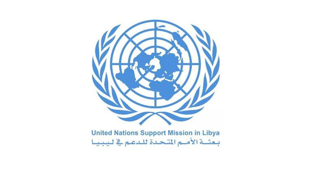 البعثة الأممية للدعم في ليبيا ترحب باعتقال عبدالرحمن ميلاد الملقب بالبيدجا