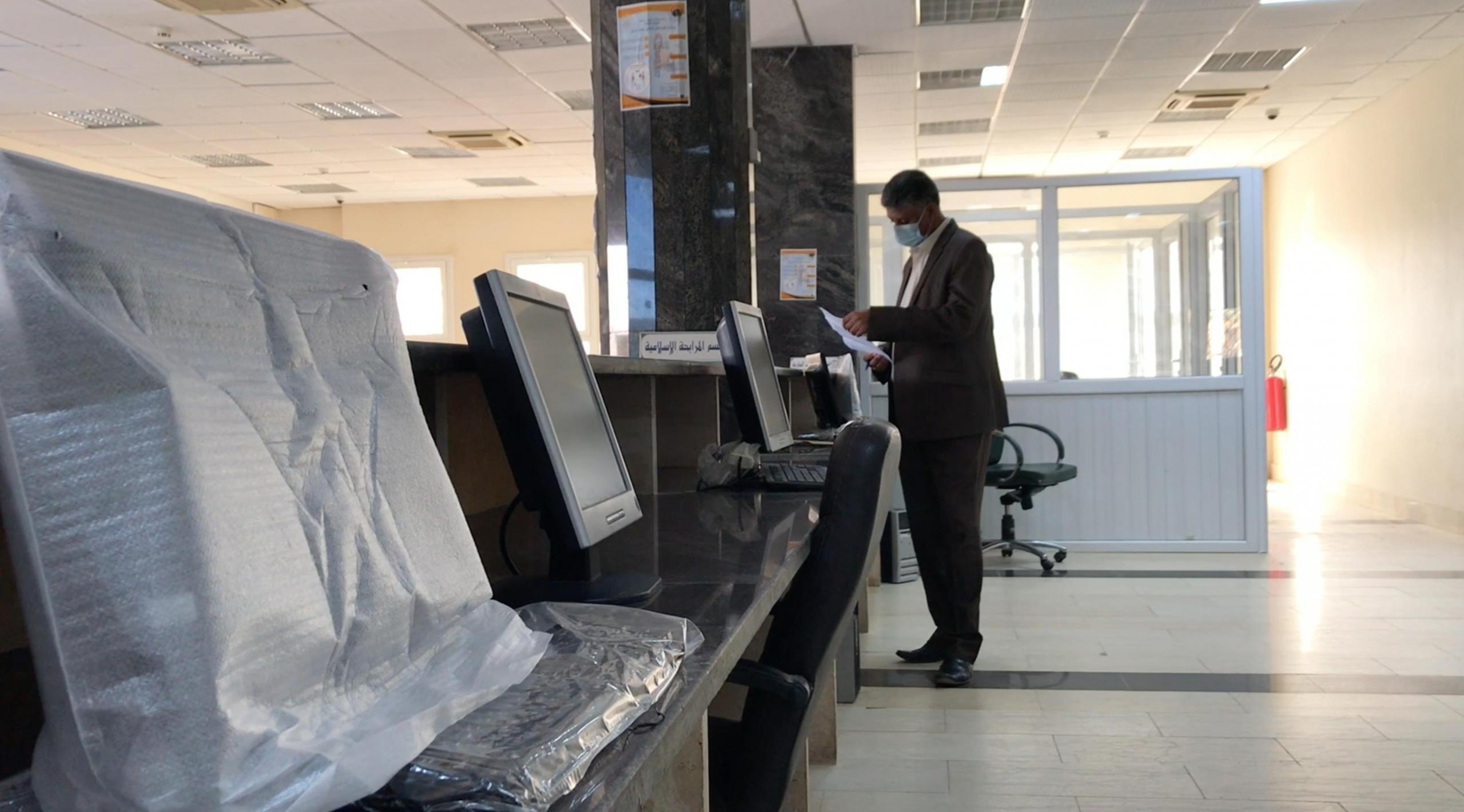 لافتتاح مصرف الجمهورية باطن الجبل scaled