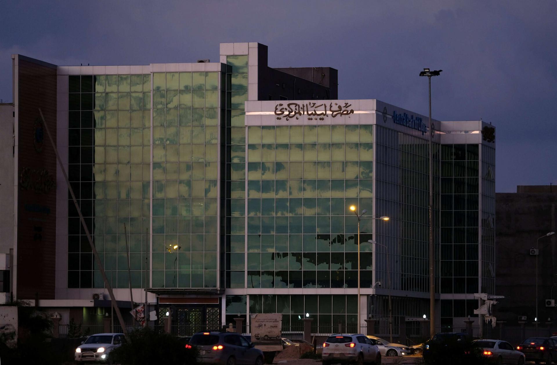 مصرف ليبيا المركزي - بنغازي