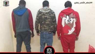 تشكيل عصابي من 3 شبان سرقوا 26 ألف دينار من مقيمين سودانيين في بنغازي