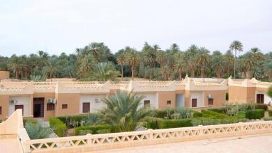 فندق جزهرة الصحراء بمدينة غدامس