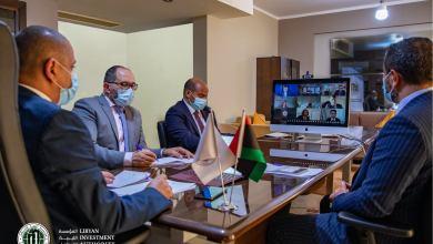 الليبية للاستثمار والبعثة الليبية في الأمم المتحدة تشارك في اجتماع لجنة العقوبات الخاصة بليبيا التابعة لمجلس الأمن