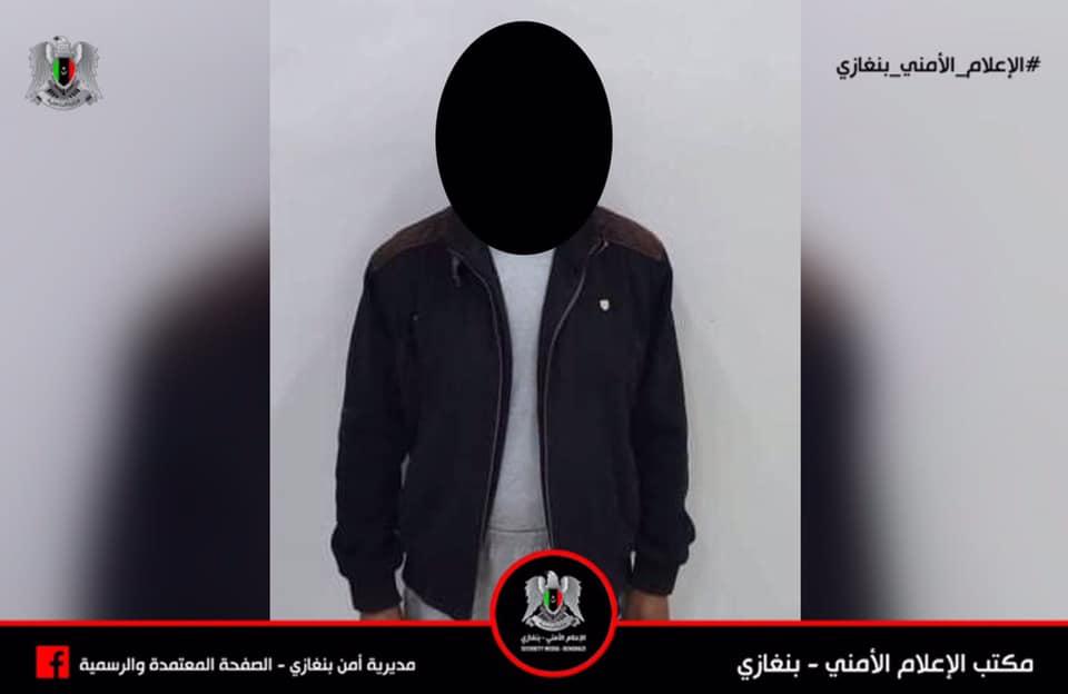 وحدة التحري بمديرية أمن بنغازي تلقي القبض على شخص محكوم بالإعدام
