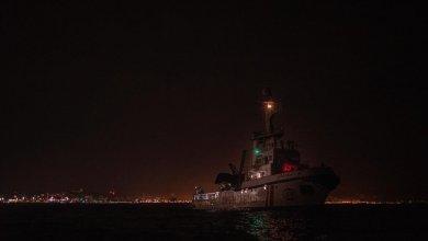 صورة حديثة للسفينة أوبن أرمز