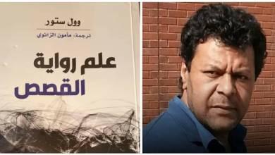 الكاتب والمترجم الليبي مأمون الزائدي- ترجمته الجديدة