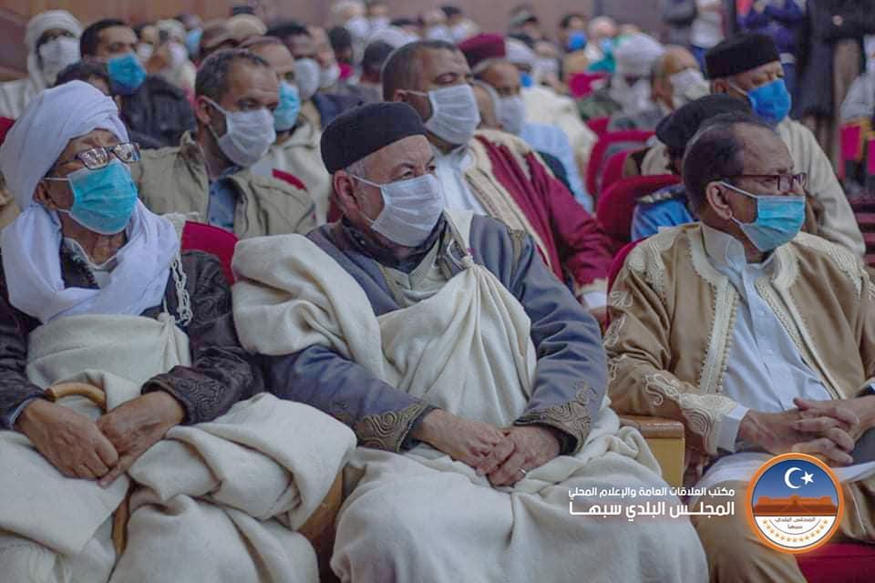 حفل تأبين الشيخ غيث سيف النصر في سبها
