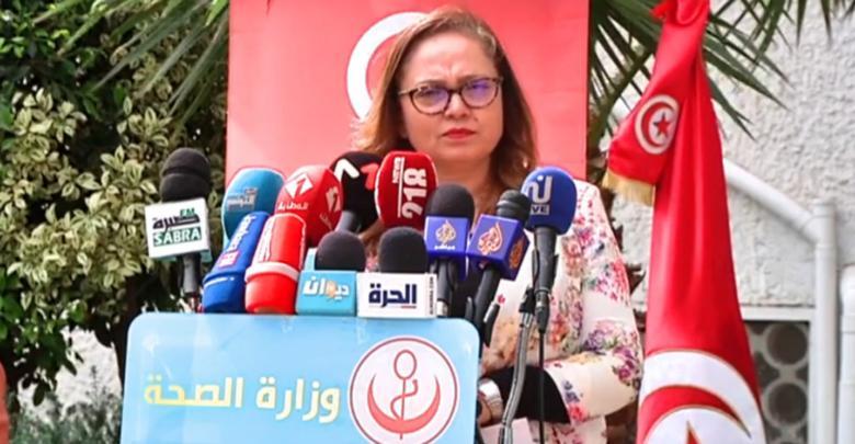 """رئيسة المرصد الوطني للأمراض الجديدة والمستجدة في تونس """"نصاف بن علية"""""""