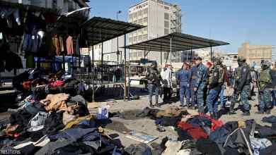 أكثر من 30 قتيلاً في تفجير إرهابي لداعش في بغداد