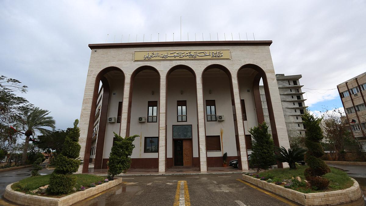 وزارة الخارجية بحكومة الوفاق الوطني - طرابلس